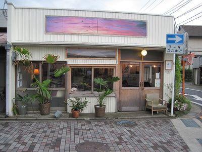 Rainbow_cafe_01