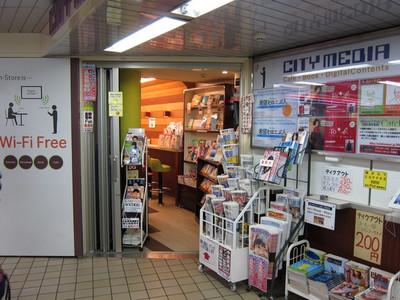 City_media_cafe_01
