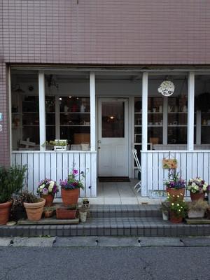 cafe PicNic