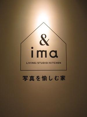 &ima(アンドイマ) / 元町・中華街