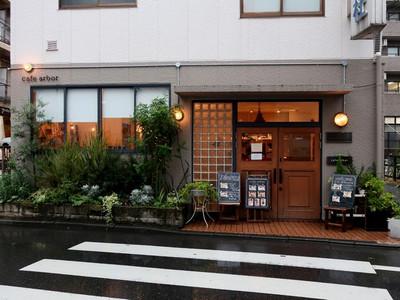 cafe arbor(カフェ アーバー) / 西新井