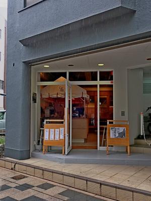 【福島カフェラリーシリーズ2018:その1】OBROS COFFEE 駅前店(オブロスコーヒー) / 郡山