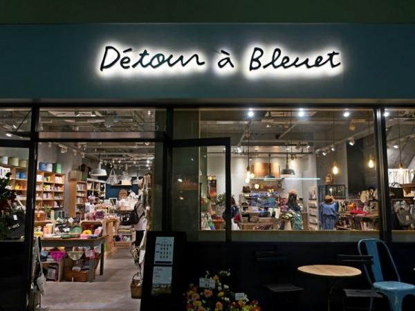 Detour a Bleuet 下北沢店(デトール ア ブルーエ) / 下北沢