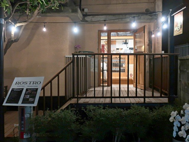 cafe rostro カフェ ロストロ 代々木公園 つ な関西人の観察日記