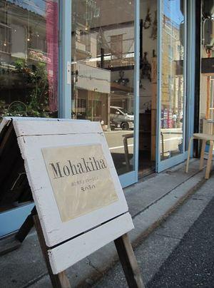 Mohakiha_07