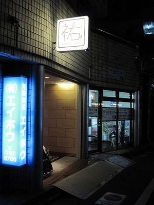Img_0025_2